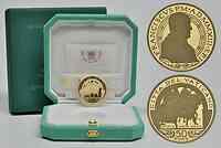 Vatikan : 50 Euro Päpste der Renaissance Leo X.  2013 PP