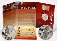 Niederlande : 5 Euro Niederlande-Japan Handelsbeziehungen  2009 PP