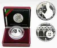 Portugal : 5 Euro Papst Johannes XXI - Petrus Hispanus  2005 PP