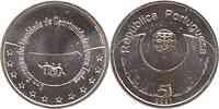 Portugal : 5 Euro Europäisches Jahr der Chancengleichheit  2007 Stgl.