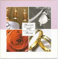 Belgien : 3,88 Euro original KMS Hochzeit aus Belgien  2003 bfr