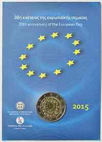 Griechenland 2 Euro 30 Jahre Europäische Flagge 2015 Stgl. im Blister