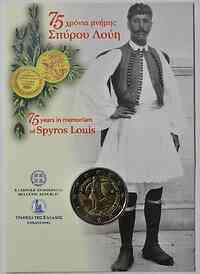 Griechenland 2 Euro 75. Todestag von Spyros Louis 2015 Stgl. im Blister