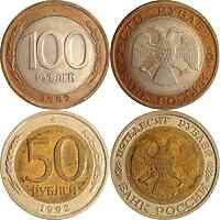 Rußland : 150 Rubel Set aus 50 Rubel und 100 Rubel Doppeladler  1992 PP