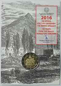 Griechenland : 2 Euro 150. Jahrestag der Brandstiftung im Arkadi-Kloster  2016 Stgl.