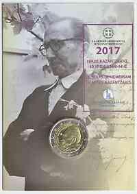 Griechenland : 2 Euro 60. Todestag von Nikos Kazantzakis  2017 Stgl.