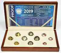 Griechenland : 7,88 Euro KMS Griechenland inkl. 2x2 Euro Gedenkmünzen  2019 PP