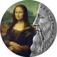 Ghana : 10 Cedi Leonardo da Vinci  2020 Stgl.