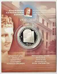 5 Euro Universität für Wirtschaft Athen 2020 P/L Griechenland