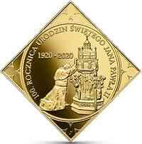 Polen : 500 Zloty 100 Geb. Papst Johannes Paul II  2020 PP