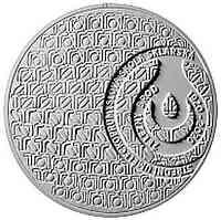 Tschechische Republik : 200 Kronen 100 J. Glasmacherschule Zelezny Brod  2020 PP