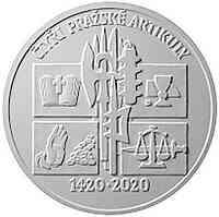 Tschechische Republik : 200 Kronen 600 Jahre Vier Prager Artikel  2020 Stgl.