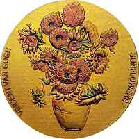 Ghana : 10 Cedi Vincent van Gogh Sonnenblumen   2020 PP