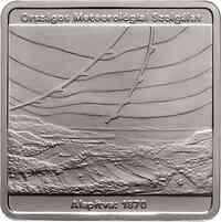 Ungarn : 2000 Forint 150 Jahre Ungarischer Wetterdienst  2020 Stgl.