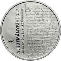 Ungarn : 2000 Forint 30 Jahre Verfassungsgericht  2020 Stgl.