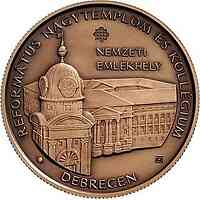 Ungarn : 2000 Forint Nationaldenkmal-Debrecen/Kirche u. Schule  2020 Stgl.