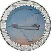 Spanien : 1,5 Euro Eurofighter EF-2000  2020 bfr