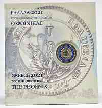 Griechenland : 5 Euro the Phoenix of 1828 2021 Stgl.