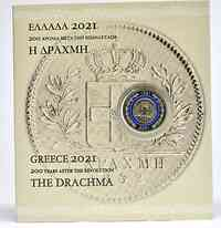 Griechenland : 5 Euro the drachma of 1832 2021 Stgl.