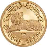 Mongolei : 1000 T Jahr des Tigers  2022 PP