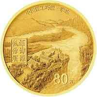 China : 85 Yuan Chinese Master Artisan Gold + Silber 2021 PP