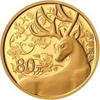 China : 180 Yuan Vielversprechende Kultur - Langlebigkeit Goldsatz + Silbermünze  2021 PP