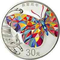 China : 30 Yuan Vielversprechende Kultur - Langlebigkeit  2021 PP