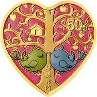 China : 60 Yuan Auspicious culture - Liebe (heart shape) Goldsatz + Silbermünze  2021 PP