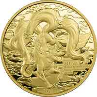Samoa : 0,20 Dollar HUAN - Mythische Kreaturen  2021 Stgl.