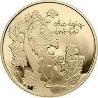 Ungarn : 2000 Forint Der himmelhohe Baum - Volksmärchen #1  2021 PP