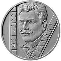 Tschechische Republik : 200 Kronen 100. Todestag Jan Jansky (Arzt)  2021 PP