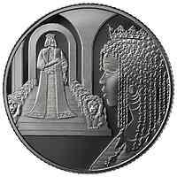 Israel : 2 Shekel König Salomo und Königin von Saba  2021 PP