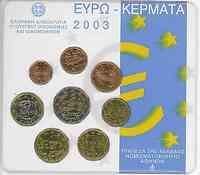 KMS Griechenland 2003 Stgl.