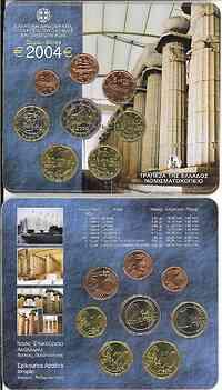KMS Griechenland 2004 Stgl.