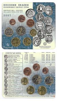 KMS Griechenland 2007 Stgl. original sehr selten