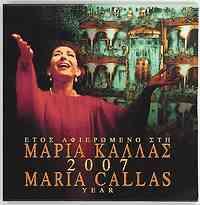 Griechenland : 13,88 Euro original Kursmünzensatz der griechischen Münze in bankfrischer Qualität + 10 Euro Gedenkmünze Maria Callas in polierter Platte  2007 PP