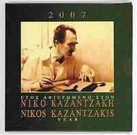Griechenland : 13,88 Euro original Kursmünzensatz der griechischen Münze in bankfrischer Qualität + 10 Euro Gedenkmünze Nikos Kasantzakis in polierter Platte  2007 PP