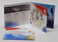 Luxemburg : 5,88 Euro original Kursmünzen aus Luxemburg mit 2 Euro Wappen Gedenkmünze  2010 Stgl.