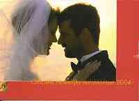Niederlande : 3,88 Euro original KMS Hochzeit Niederlande + Medaille  2004 Stgl.