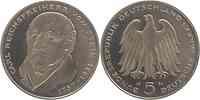 Deutschland : 5 DM Stein  1981 vz/Stgl.