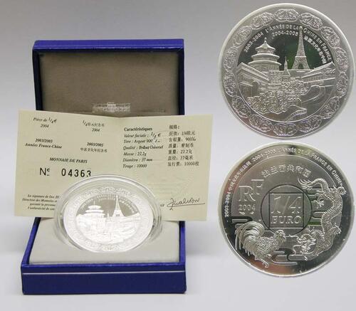 Lieferumfang:Frankreich : 1/4 Euro China-Ausgabe inkl. Originaletui und Zertifikat  2004 Stgl. 1/4 Euro China 2004; Frankreich