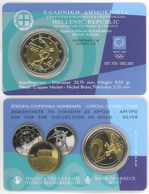 Lieferumfang:Griechenland : 2 Euro Olympiade Athen  2004 bfr