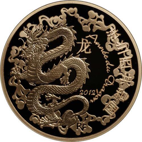 Vorderseite:Frankreich : 50 Euro Jahr des Drachen  2012 PP