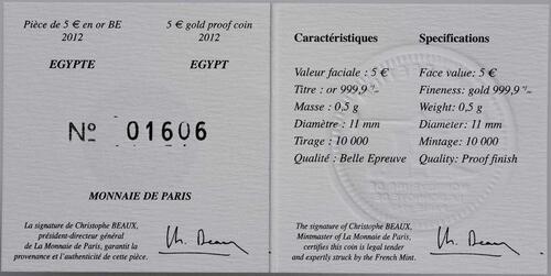 Zertifikat:Frankreich : 5 Euro Pyramide, Sphinx, Abu Simbel  2012 PP