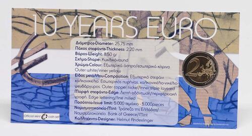 Lieferumfang :Griechenland : 2 Euro 10 Jahre Euro Bargeld  2012 Stgl.