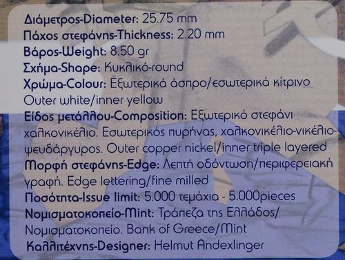 Zertifikat :Griechenland : 2 Euro 10 Jahre Euro Bargeld  2012 Stgl.