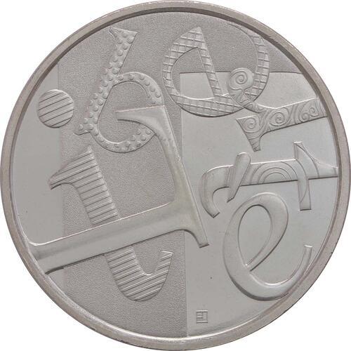 Vorderseite:Frankreich : 5 Euro Freiheit  2013 Stgl.