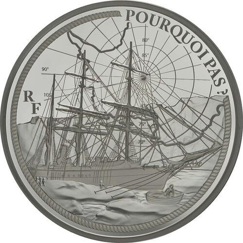 Vorderseite:Frankreich : 50 Euro Pourquoi Pas  2014 PP
