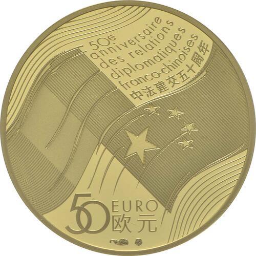Vorderseite:Frankreich : 50 Euro 50 Jahre diplomatische Beziehungen  2014 PP