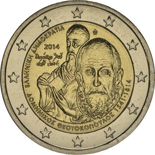 Rückseite :Griechenland : 2 Euro Domenikos Theotokopoulos El Greco  2014 bfr